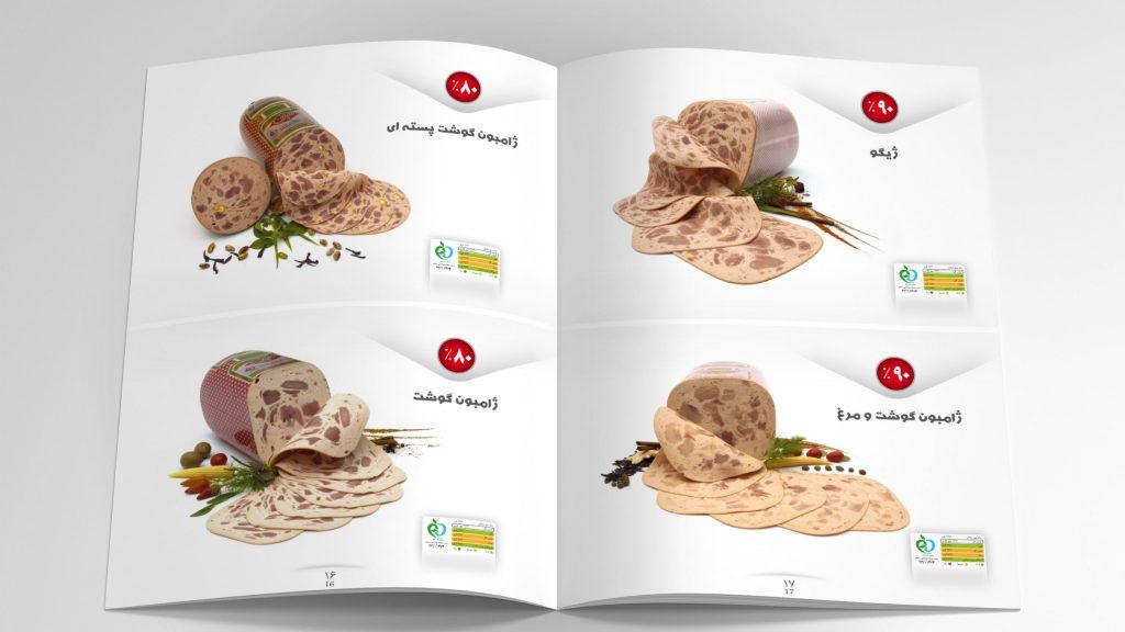 sgkh-A5-Brochure-2